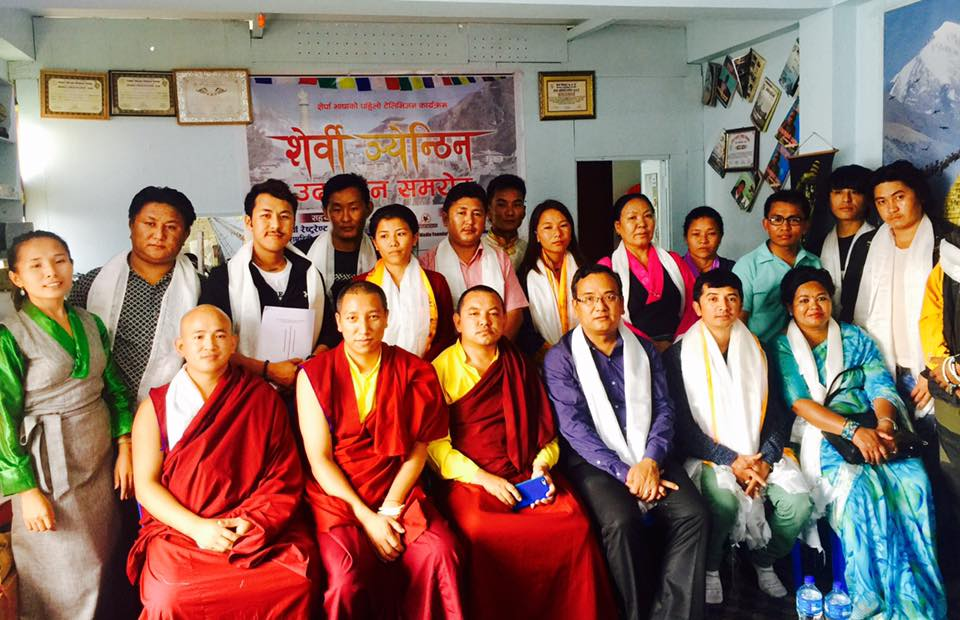 शेर्पा भाषाको पहिला कार्यक्रम शेर्वी ञ्येन्ठिन उद्घाटन गरि प्रशारण शुरु