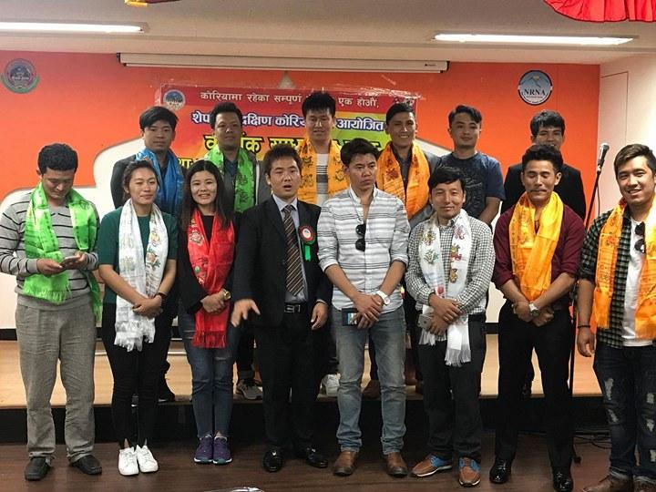 शेर्पा संघ दक्षिण कोरियाले वार्षिक साधारण सभा सम्पन्न