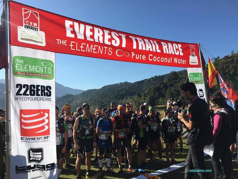 एभरेस्ट ट्राईल रेस नेपाल सुरु (फोटोफिचर सहित)