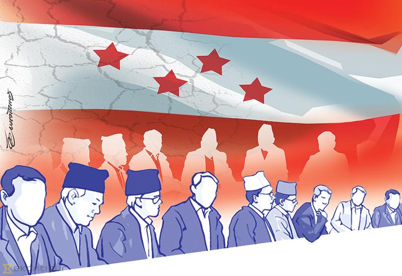 नेपाली कांग्रेसको पुनर्निर्माण