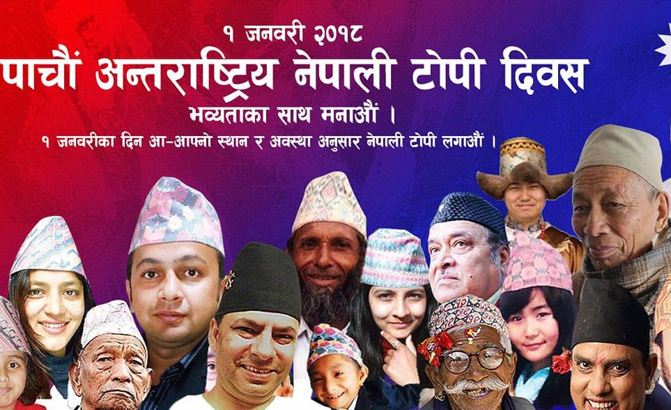 अन्तर्राष्ट्रिय नेपाली टोपी दिवस मनाउन अपील
