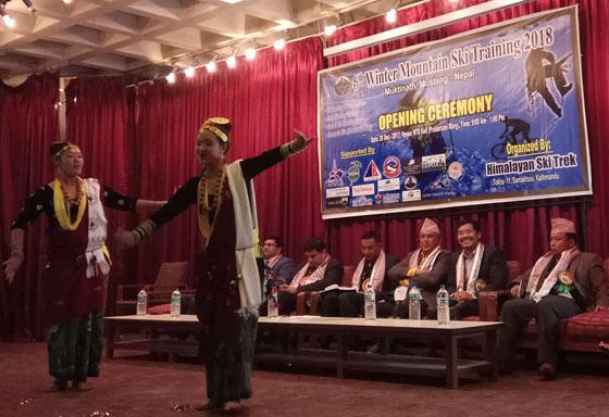 निशुल्क स्कि तालिमको उत्घाटन सम्पन्न, मुस्ताङ जिल्लाको मुक्तिनाथमा हुदै