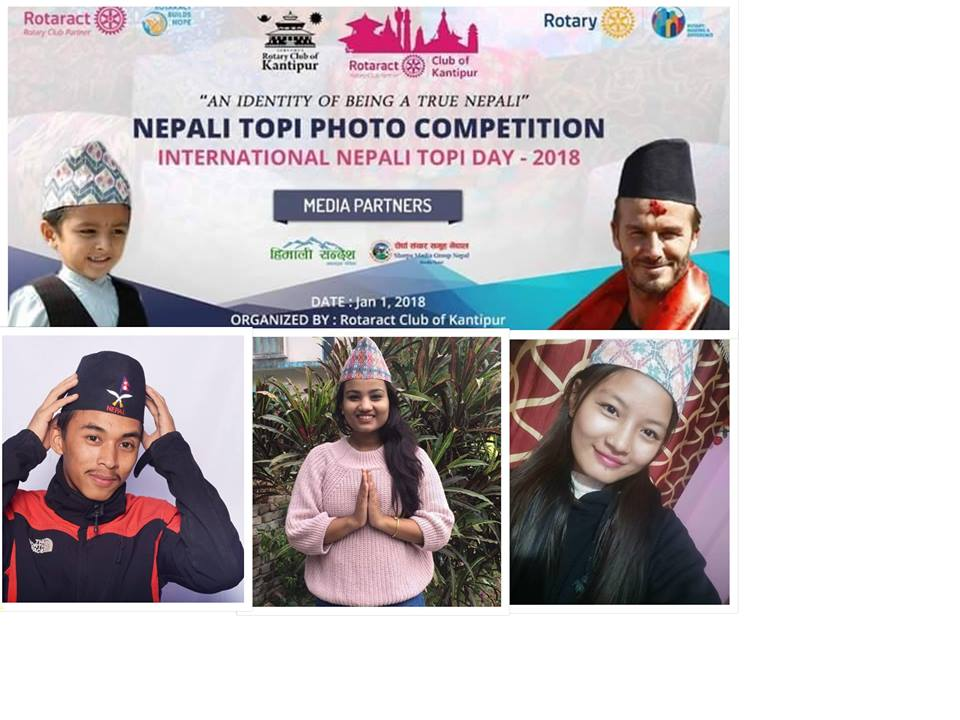 नेपाली टोपी फोटो प्रतियोगिता सम्पन्न