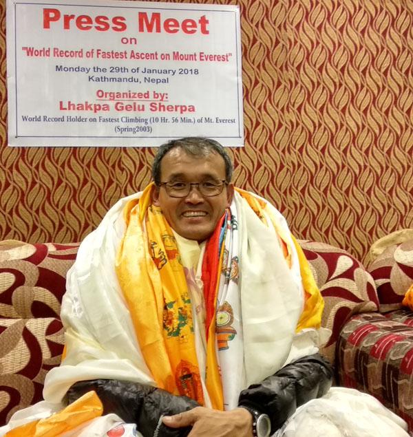 १४ बर्षको संघर्षपछी विश्व कृतिमान राख्न सफल लाक्पा गेलु शेर्पा (भिडियो सहित)