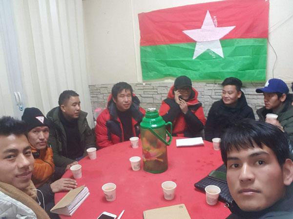 नेपाली संघीय समाज दक्षिण कोरियाले सलनालमा बृहत अन्तर्कृया कार्यक्रम गर्ने