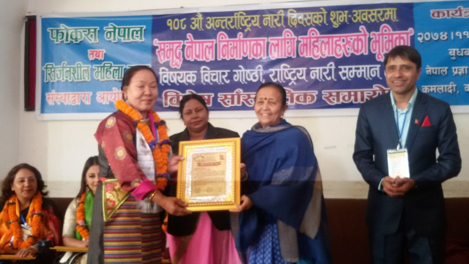 राष्ट्रिय नारी सम्मान २०७४ द्धारा ङिमी शेर्पा सम्मानित