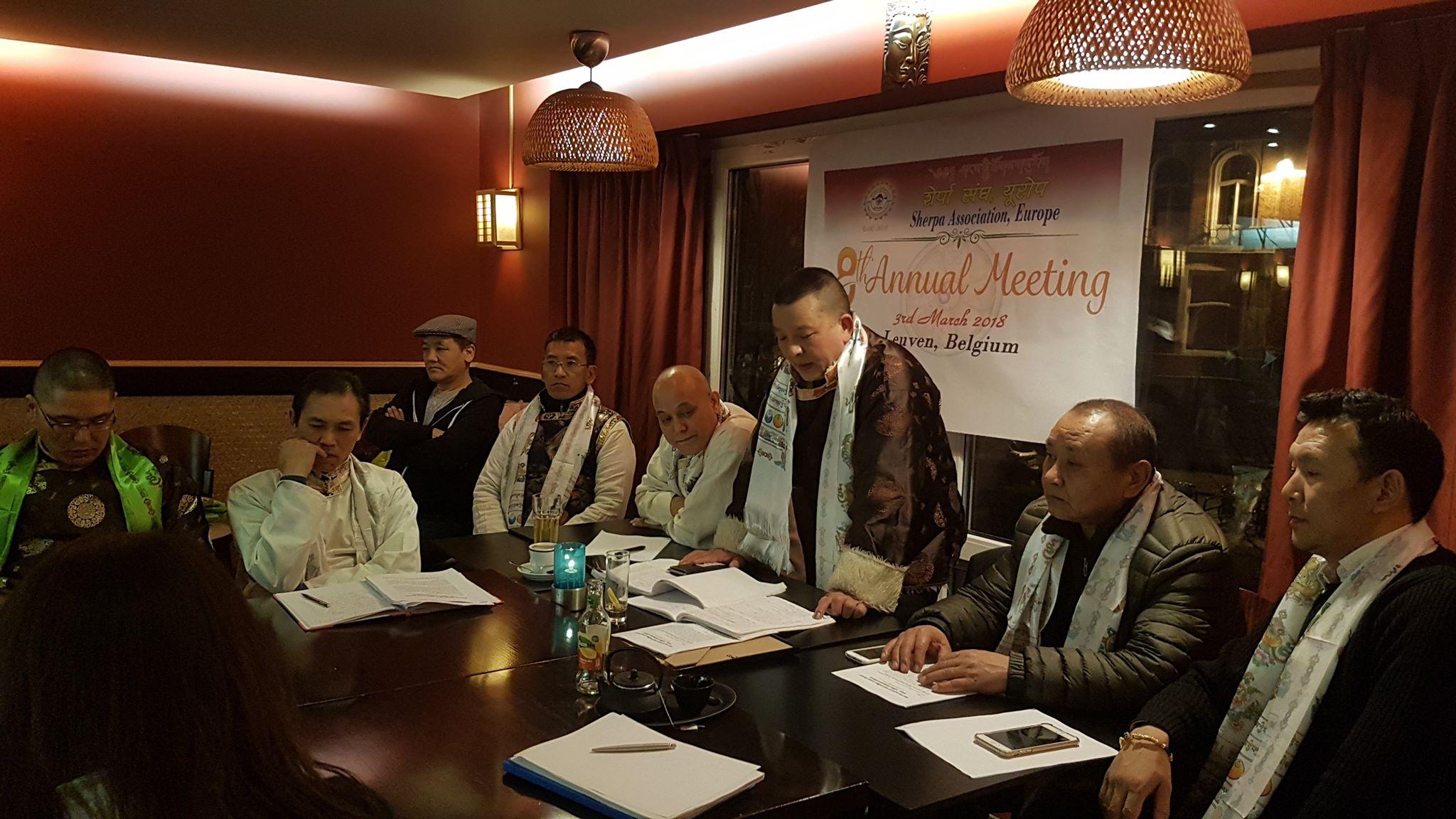 शेर्पा संघ यूरोपको आठौं प्रत्यक्ष बैठक सम्पन्न