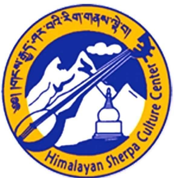 सरकारको निर्णय प्रति हिमालय शेर्पा सांस्कृतिक केन्द्रको असहमति