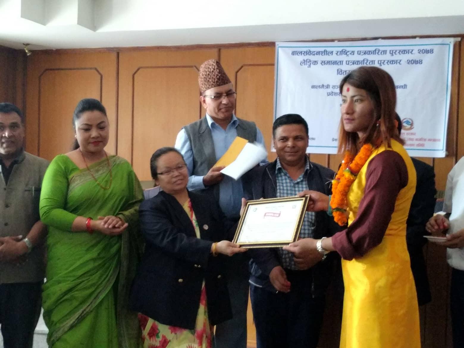 डाेमा शेर्पा लैङ्गिक समानता पत्रकारिता पुरस्कार– २०७४ बाट सम्मानित