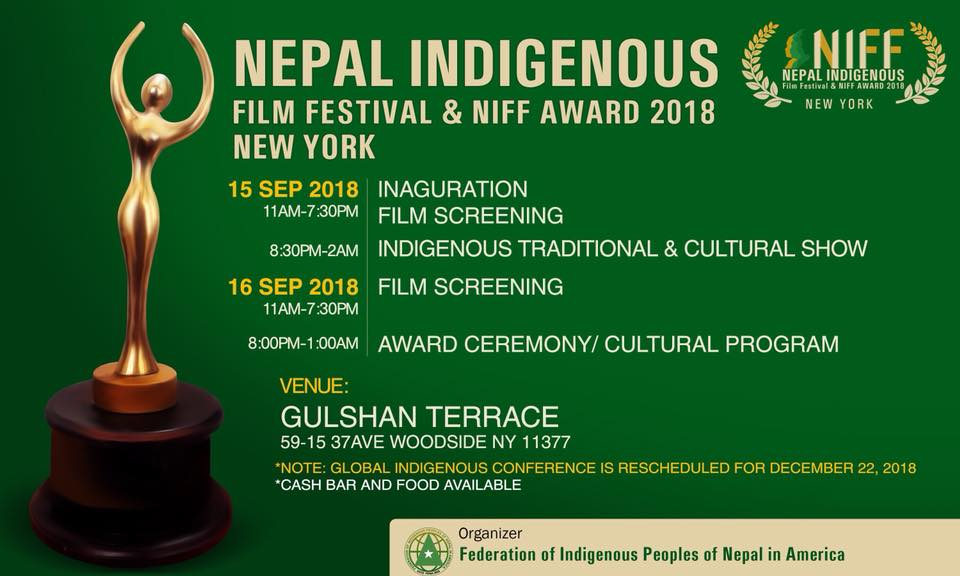 अमेरिकाको न्यूयोर्कमा हुन लागेको दोश्रो नेपाल आदिबासी चलचित्र महोत्सव तथा निफ अवार्ड २०१८ को तयारी पुरा ।