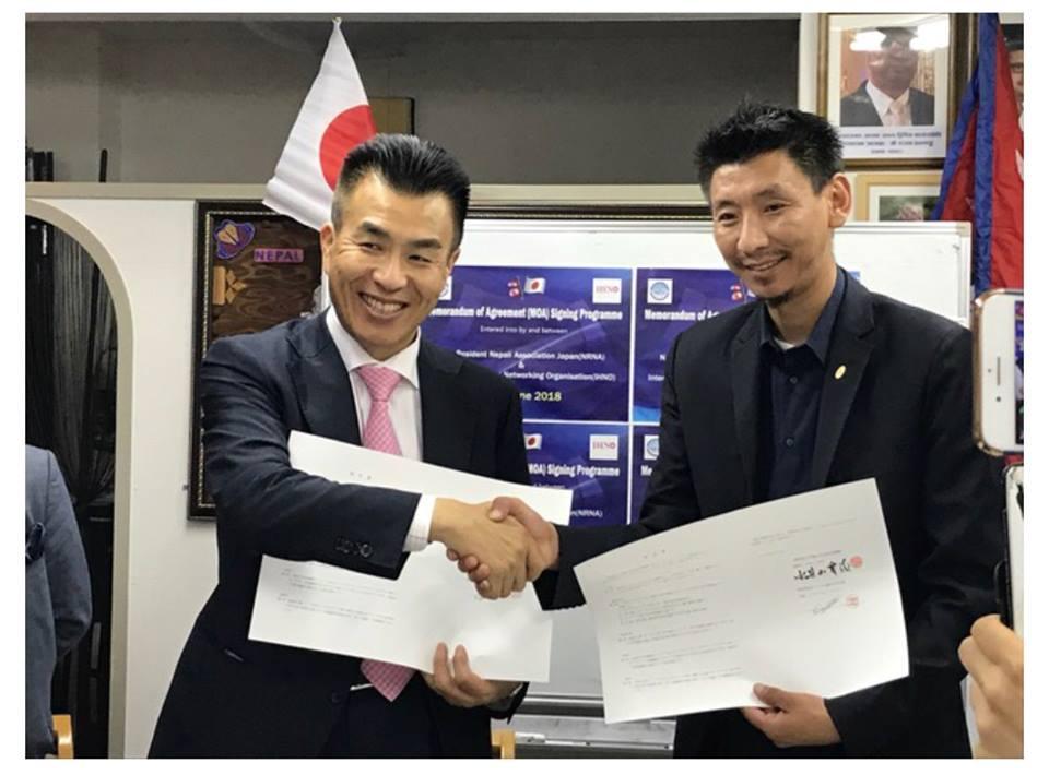 जापानमा अध्ययनरत ३० जना नेपाली बिद्यार्थीलाई एनआरएन जापानले छात्रवृत्ति दिने