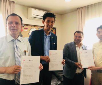 नेपाली राजदुतावास हुँदै चल्ने टोकियो बससंग पून एक बर्षका लागि सम्झौता