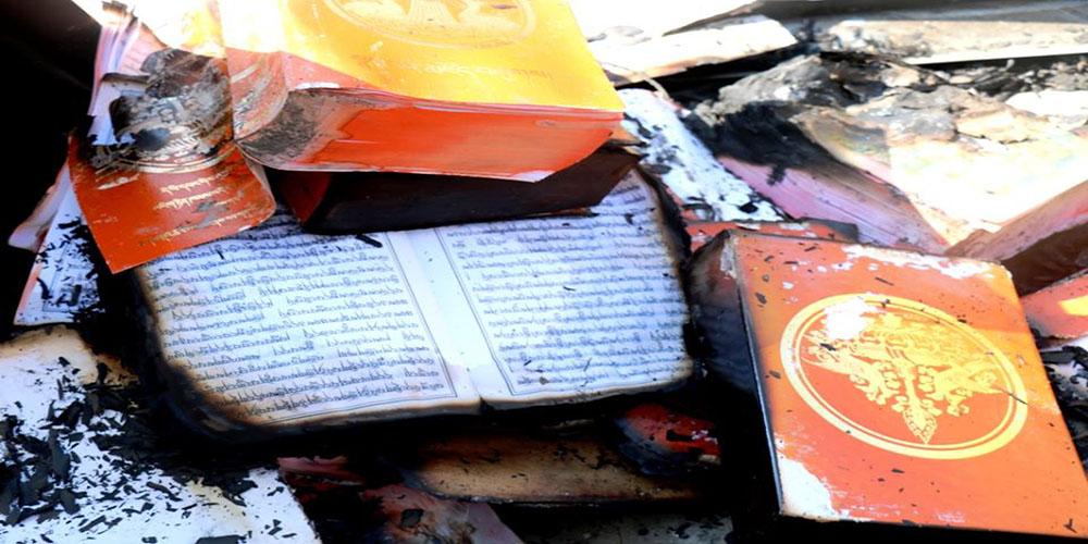 नाम्ग्याल झ्याङ्छ्युब गुम्बामा आगलागी, १ करोडको क्षति