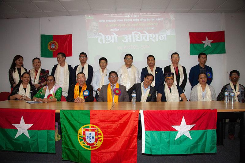 सोमफुरी शेर्पाको नेतृत्वमा नेफेसो पोर्तुगलको नयाँ कार्यसमिति चयन