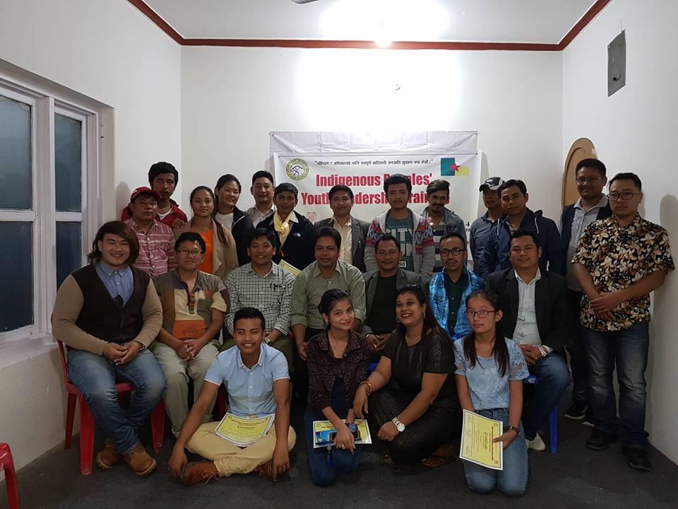 जनजाती युवा महासंघको नेतृत्व विकास तालिम सम्पन्न