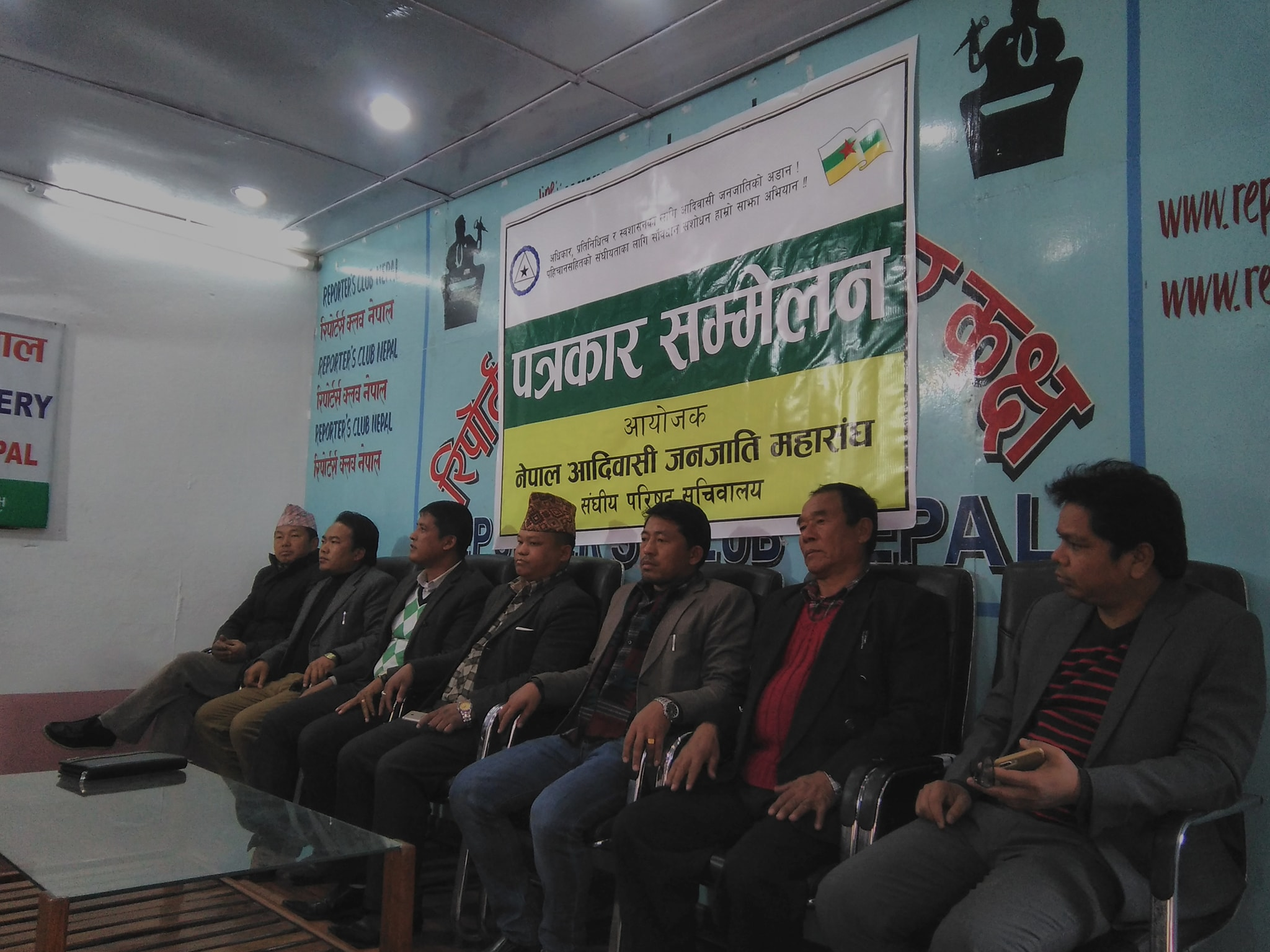 सांस्कृतिक पर्वको सार्वजनिक विदा पुनःस्थापनाका लागि महासंघको धर्ना कार्यक्रम