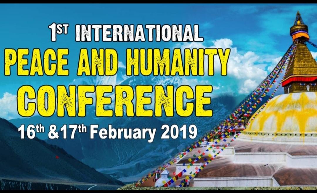 शान्ति र मानवताको लागि पहिलो सम्मेलन नेपालमा हुदै