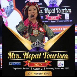 छिरिङ डोल्मा शेर्पाले जितिन मिसेस नेपाल टुरिजम २०१९ को उपाधी