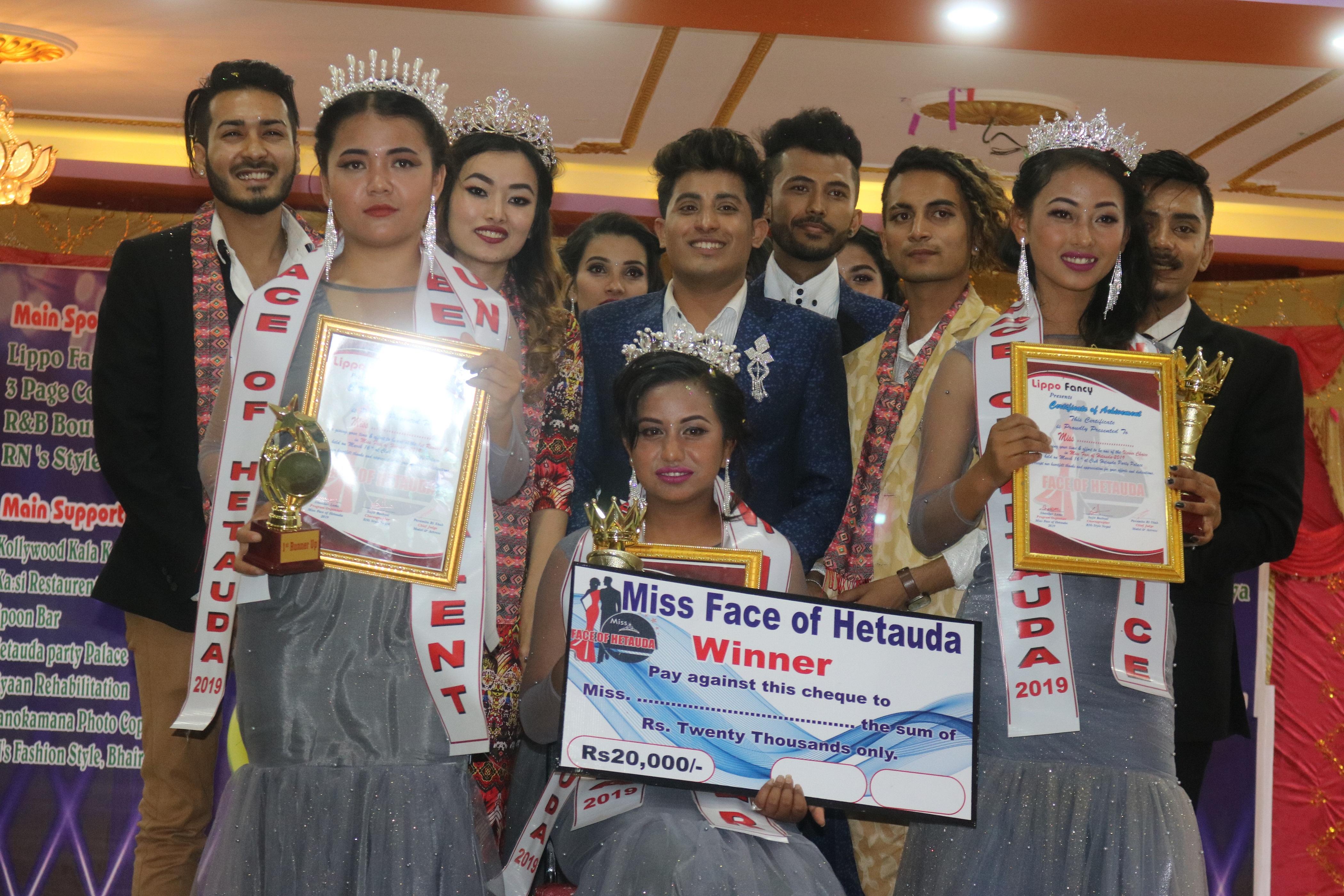 मिस फेस अफ हेटौंडा २०१९ को विजेता सफलता नेपाली