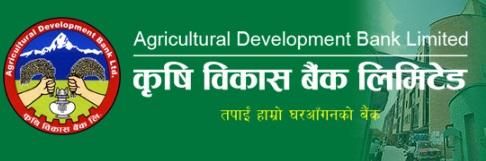 कृषि विकास बैंकको शाखा सोताङमा