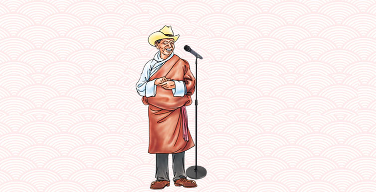 बृहत् एकाल शेर्पा भाषण प्रतियोगिता हुदै