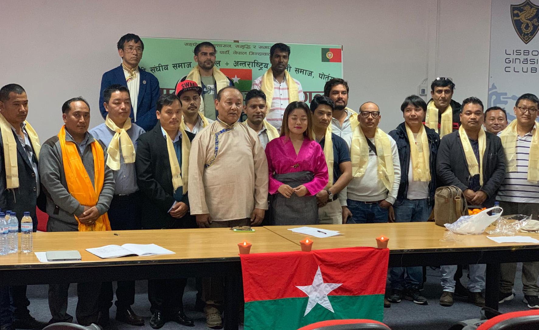 सोमफुरी शेर्पाको नेतृत्वमा नेपाली समाज पोर्तुगलको औपचारिक घोषणा