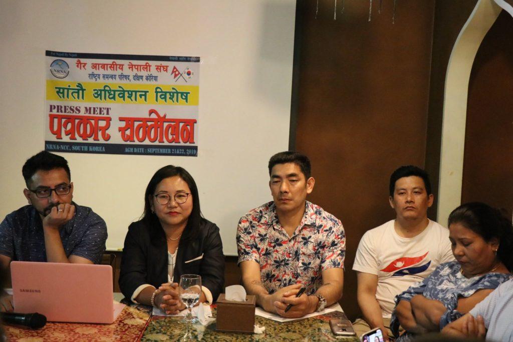 गैर आवासीय नेपाली संघ (एनआरएनए) दक्षिण कोरियाकाे अधिवेशन हुने