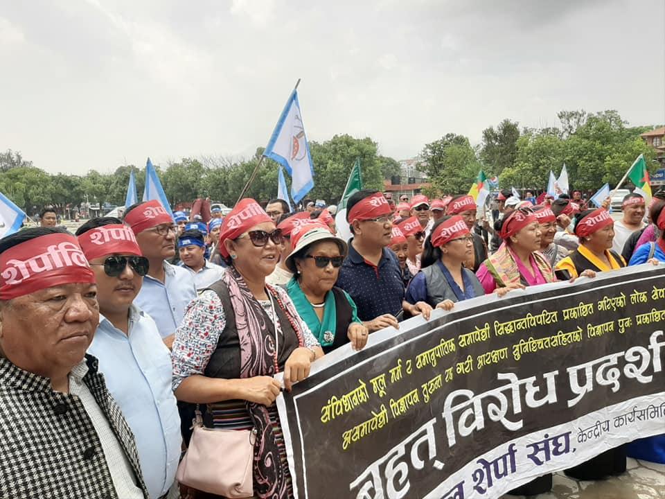 लोकसेवाको विज्ञापनविरुद्ध माइतीघरमा प्रदर्शन (फोटोफिचर)