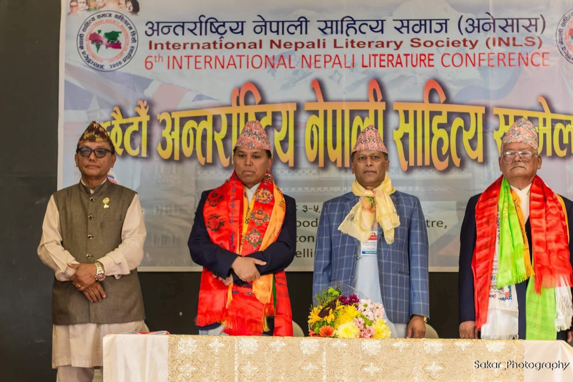 लण्डनमा छैटौ अन्तर्राष्ट्रिय नेपाली साहित्य सम्मेलन सम्पन्न