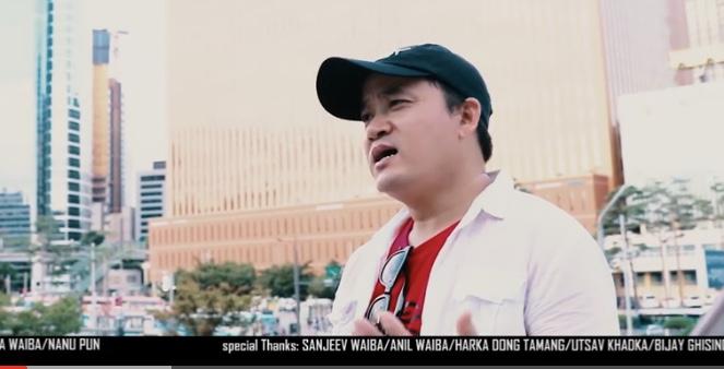 """पेमा वाईबाको """"सउल घुम्न जाँदामा.."""" को म्युजिक भिडियो सार्वजानिक"""