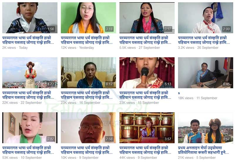 प्रथम अनलाइन शेर्पा भाषा उद्घोषण प्रतियोगितामा उत्साहजनक सहभागीत