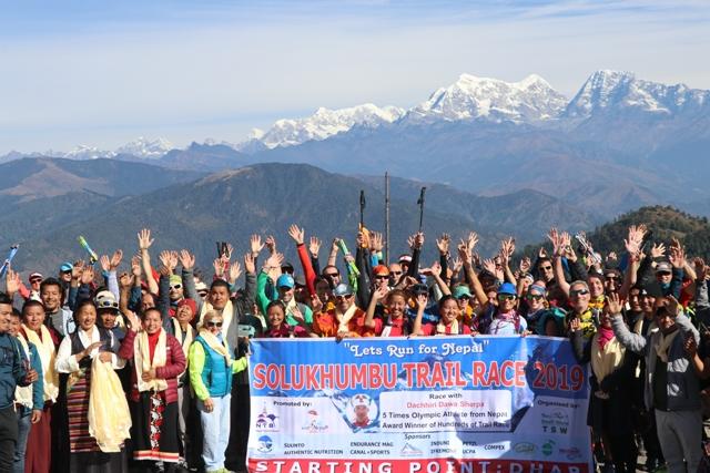 १५ दिन लामो 'सोलुखुम्बु ट्रेल रेस' शुरु