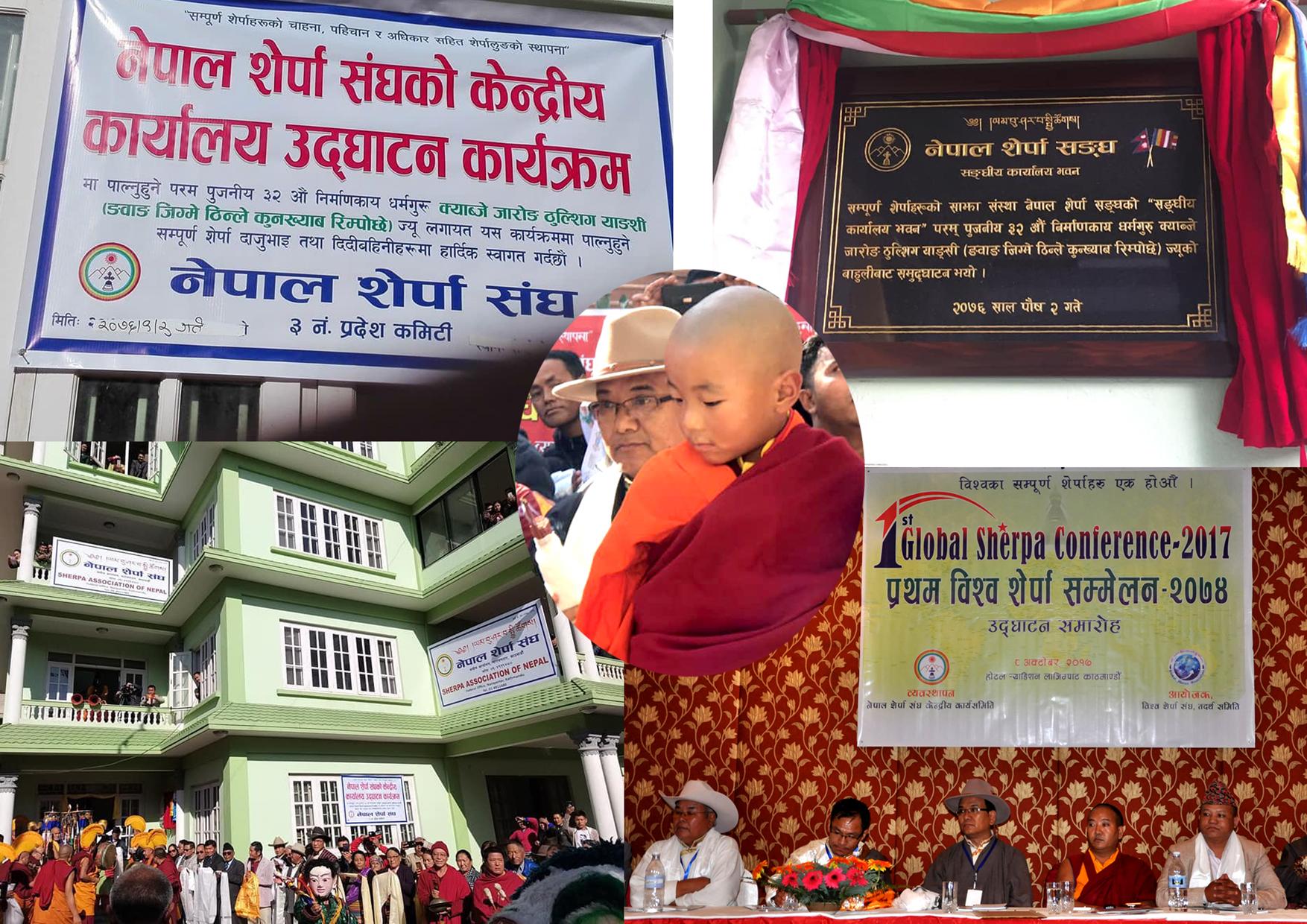 नेपाल शेर्पा संघमा ए.डी. लामा शेर्पाको स्वर्णकाल