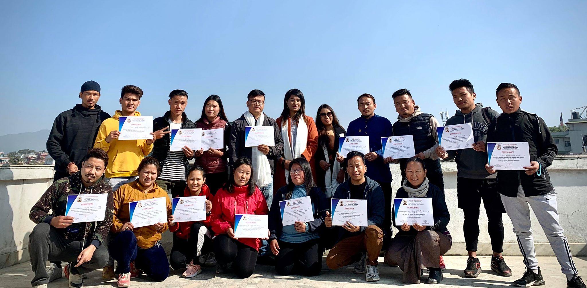 पल्युल जनहित युवा संघले आयोजना गरेको ३ दिने तालिम सम्पन्न