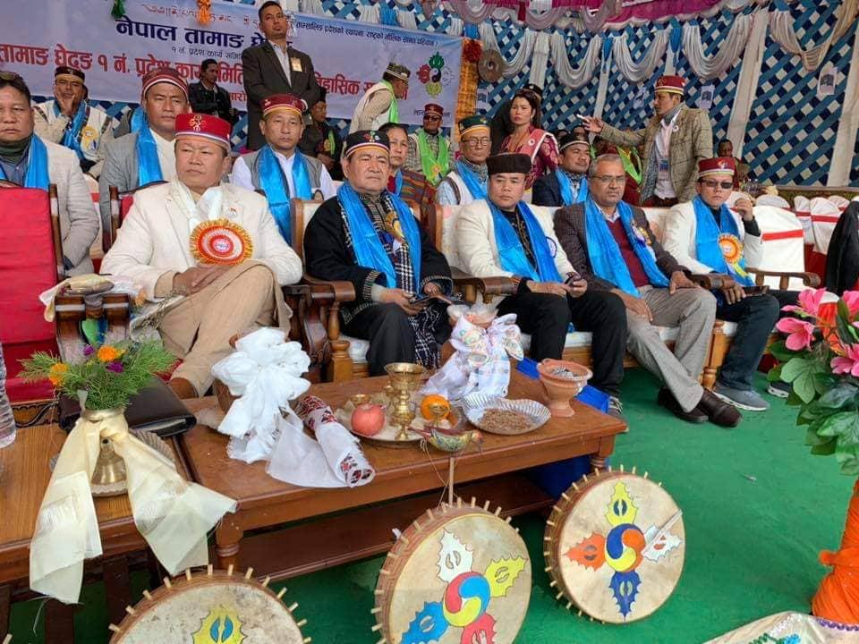 नेपाल तामाङ धेदुङकाे प्रदेश अधिवेशन सुरु