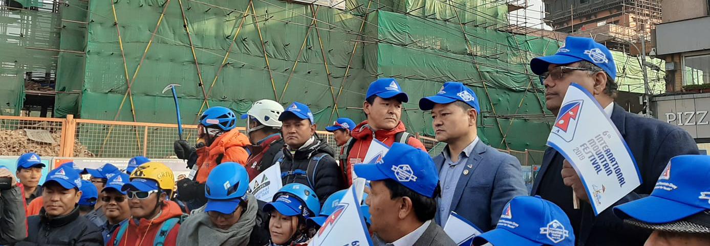 तेन्जिङ हिल्लरी वाल्क –यालीसगै नेपालमा विश्व पर्वत दिवस मनाउदै