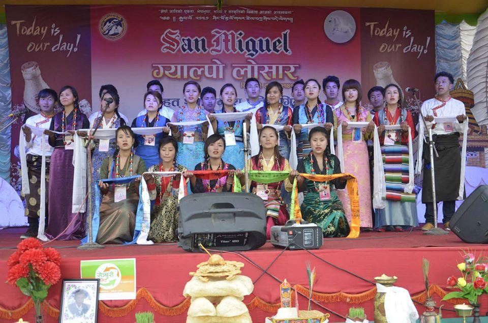 हिमालयन शेर्पा सांस्कृतिक केन्द्रले ल्होसार गुथुक साँझ निरन्तरता दिने