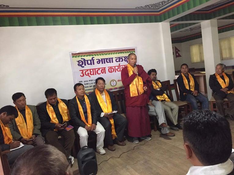 शेर्पा भाषा कक्षा शुरु