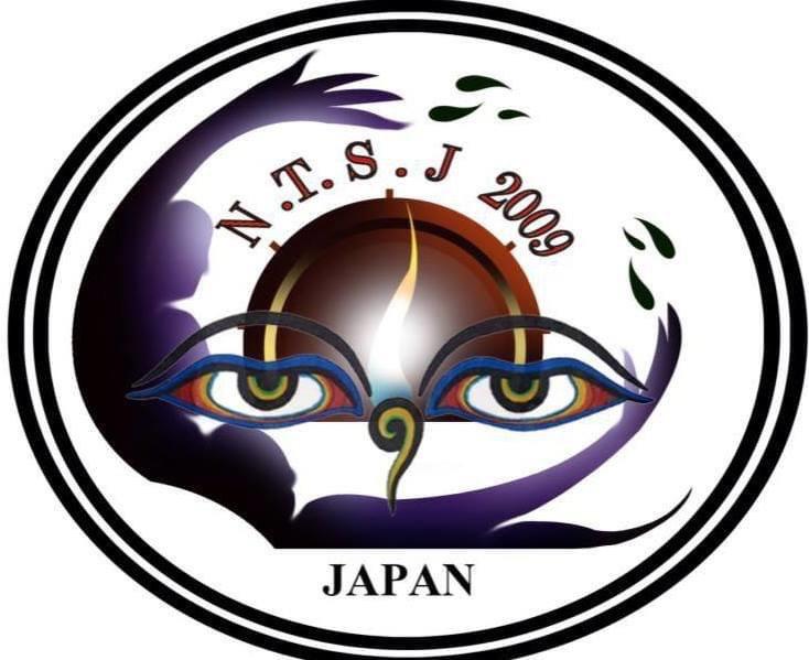 नेपाल तामाङ समाज,जापानद्वारा  आपतकालिन सहयाेग समिति गठन