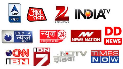 नेपालमा भारतीय न्युज च्यानलको प्रसारण रोक्ने निर्णय