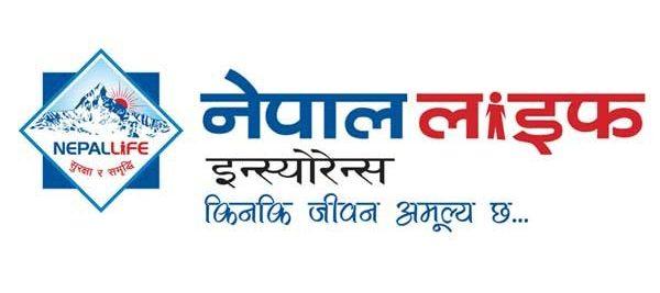 नेपाल लाइफको बीमाशुल्क आर्जन २० प्रतिशतले बढ्यो, अन्य सूचक कस्तो ?