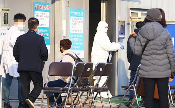 कोरियामा पहिलो पटक २ जना नेपालीलाई देखियो कोरोना भाइरस संक्रमण