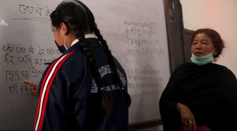 तामाङ भाषामा शिक्षा