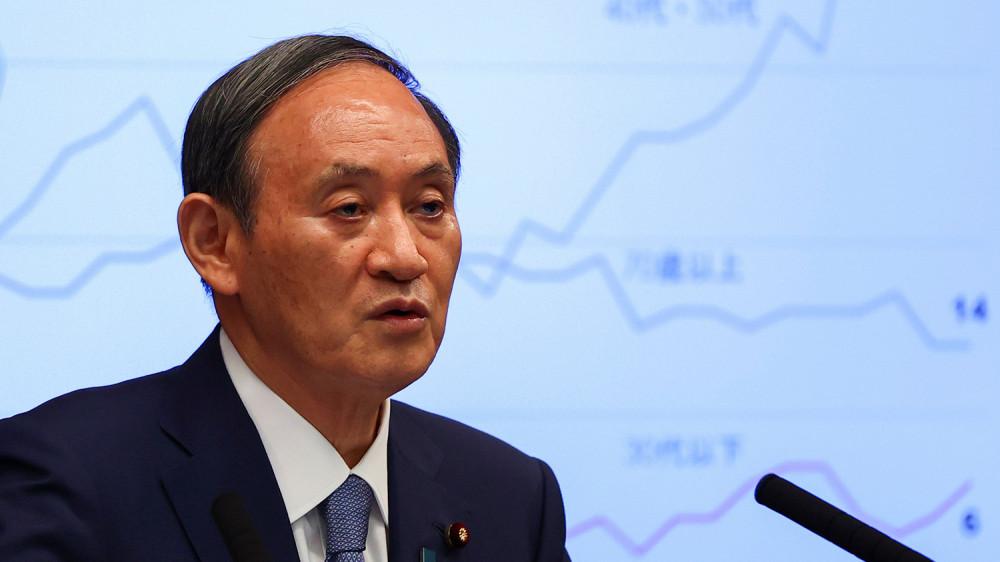 जापानी प्रधानमन्त्री सुगाले राजीनामा दिँदै टोकियो