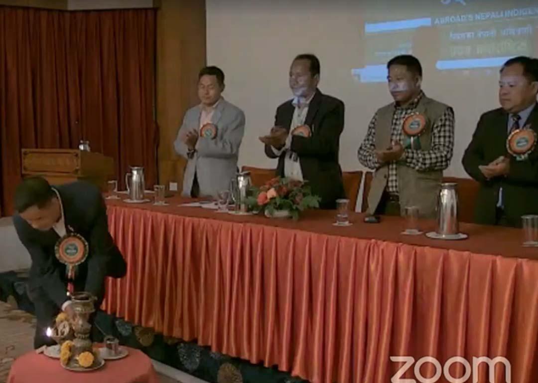 जनजाति महासंघको अन्तर्राष्ट्रिय समन्वय समितिको महाधिवेसन सुरु, आज दोस्रो दिन