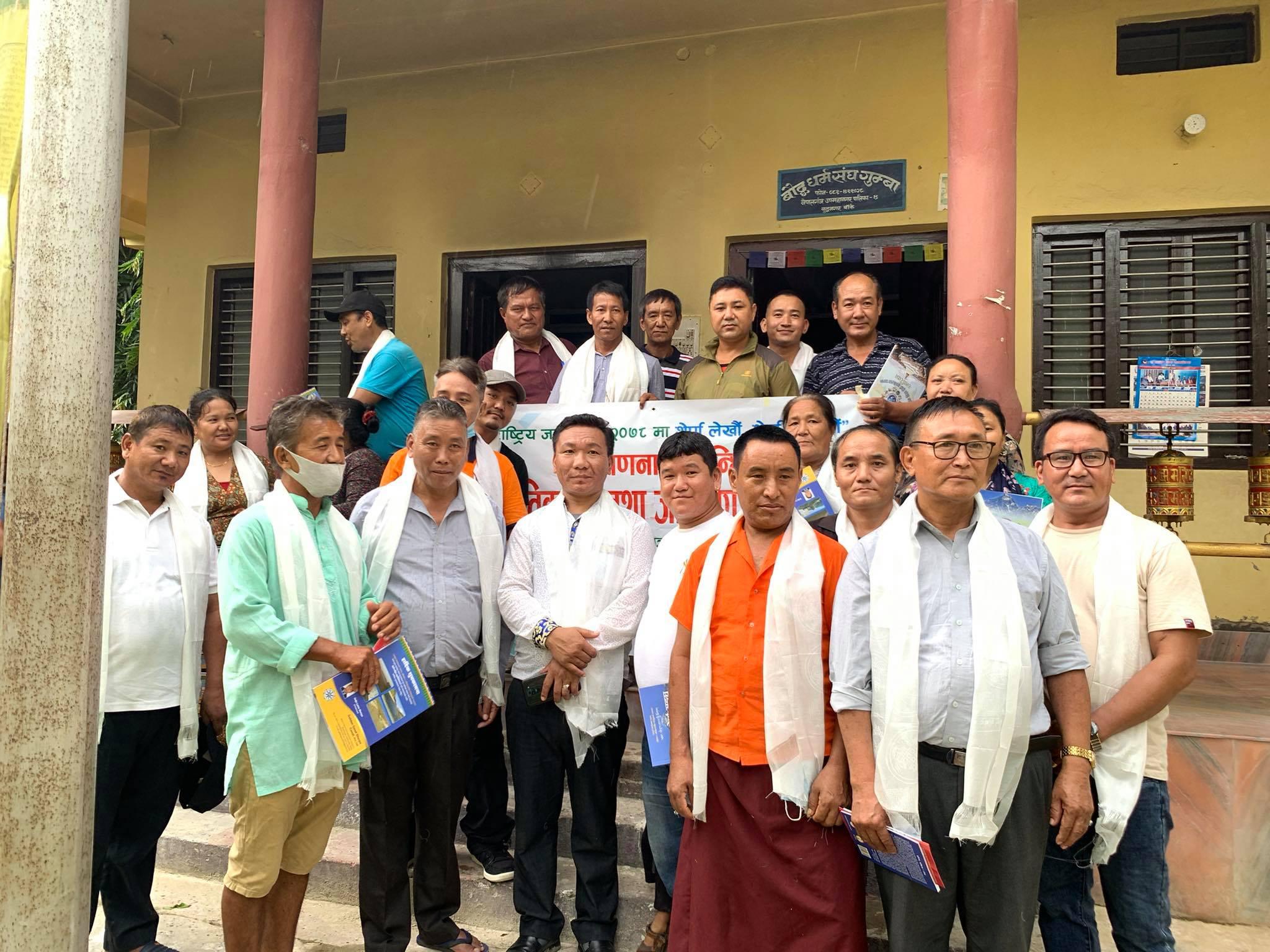 राष्ट्रिय जनगणनाः नेपालगन्जमा शेर्पाहरु सचेत बन्ने
