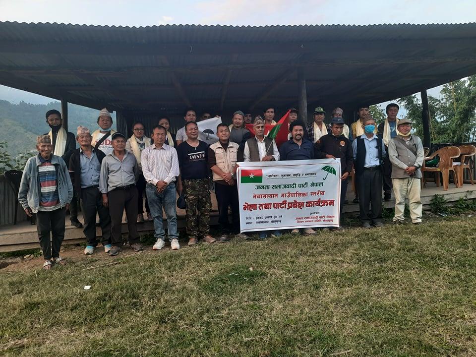 जसपा सोलु : जिल्लामै पहिलो पटक नेचासल्यानमा समिति गठन
